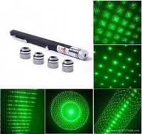 Лазерная указка 100 мВт с 5 насадками (Green laser) 5 насадок 5 в 1