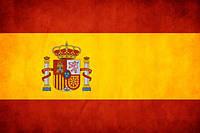 Все уровни испанского языка