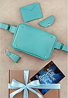 Подарочный набор кожаный женский бирюзовый (напоясная сумка, кошелек, брелок, открытка) ручная работа