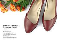 Женские туфли на оригинальном каблуке, фото 1
