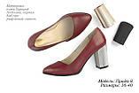 Женские туфли на оригинальном каблуке, фото 5