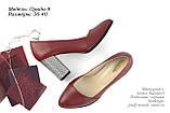Женские туфли на оригинальном каблуке, фото 3