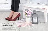 Женские туфли на оригинальном каблуке, фото 6