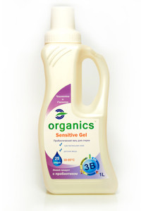 Organics Sensitive Gel
