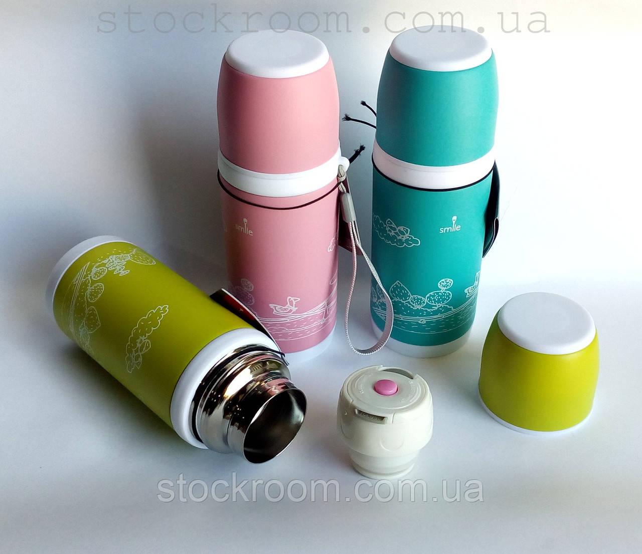 Термос Smile  0.35 л (розовый, голубой, зелёный)