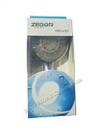 Лейка для душа с посветкой Zegor, WKY-6301