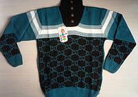 Детские вязаные кофты и свитера оптом