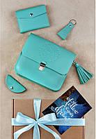 Подарунковий набір шкіряний жіночий бірюзовий (сумка, гаманець, брелок, листівка) ручна робота