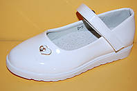 Детские туфли ТМ Clibee код D5 размеры 27, 32