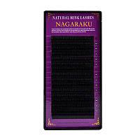 Нагараку Nagaracu (16лент)