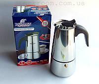 Гейзерная кофеварка Bohmann BH 9506, фото 1