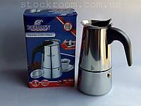Гейзерная кофеварка Bohmann BH 9504, фото 1