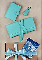 Подарочный набор кожаный женский бирюзовый (кошелек для документов, обложка, брелок, открытка) ручная работа