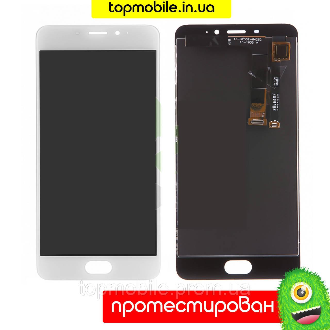 """Модуль Meizu M3e A680H (дисплей + touchscreen) белый HC - Магазин-склад """"TOP Mobile"""" - товары оптом и в розницу. в Днепре"""