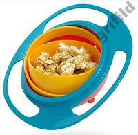 Чашка, тарелка непроливайка Gyro Bowl НЕВАЛЯШКА