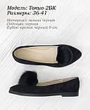 Туфли с помпонами из натурального меха, фото 2