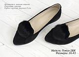 Туфли с помпонами из натурального меха, фото 3