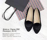 Туфли с помпонами из натурального меха, фото 4