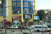 Видеоборд на ул. Харьковская Мост Сити