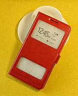 Чехол-книжка Momax для Lenovo A536 Red