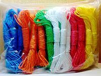 Верёвка бельевая, цветная, 7 метров.