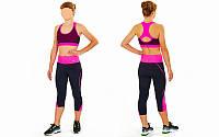 Топ для фитнеса и йоги CO-9902-3 (лайкра, M-L-40-48, черный-розовый)
