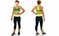 Топ для фитнеса и йоги CO-9902-5 (лайкра, M-L-40-48, серый-салатовый)