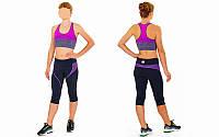 Топ для фитнеса и йоги CO-9903-1 (лайкра, M-L-40-48, фиолетовый-серый)