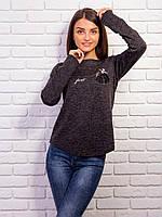 Модная кофта женская 42-48 , доставка по Украине