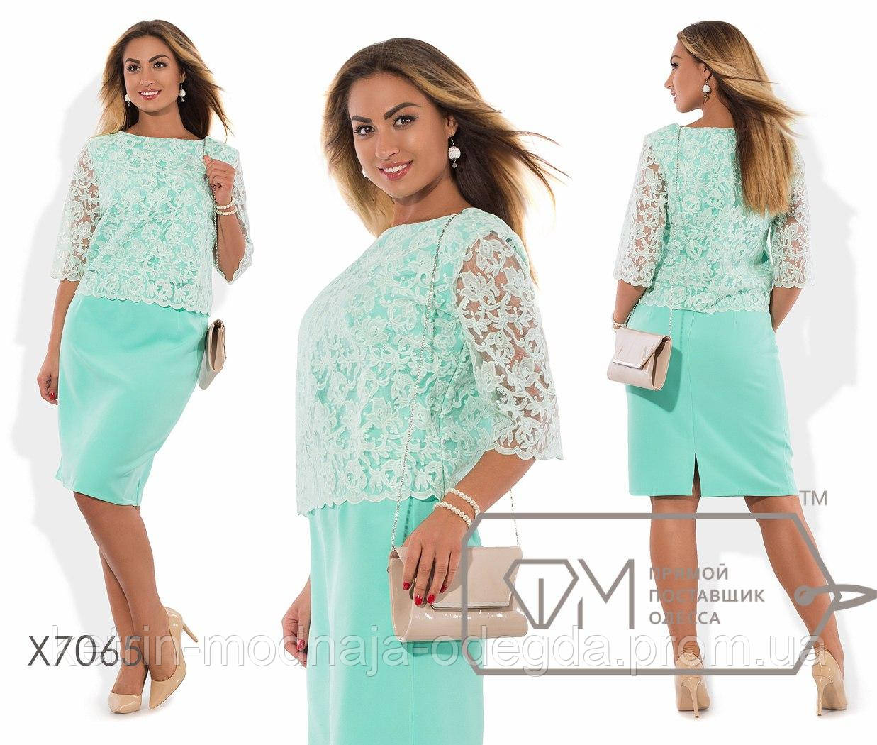 4c224e915e3 Элегантный нарядный женский костюм с юбкой большого размера