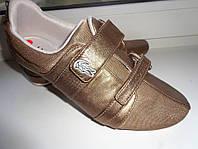 Кроссовки кеды макасины туфли слипоны Lacoste