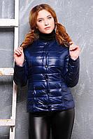 Темно-синяя демисезонная женская короткая куртка-жакет на синтепоне