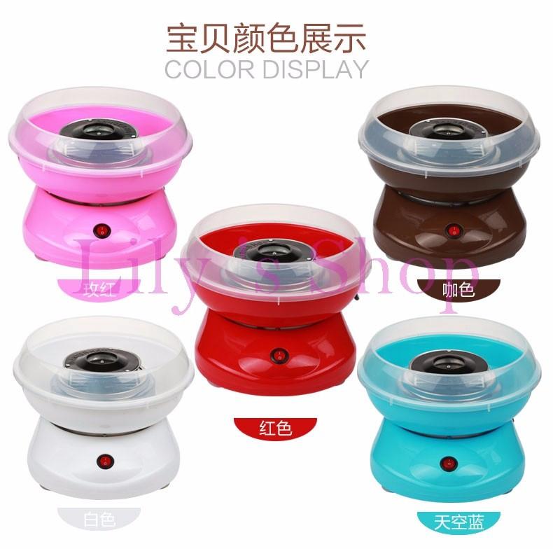 Апарат для виробництва солодкої вати JIQI №769