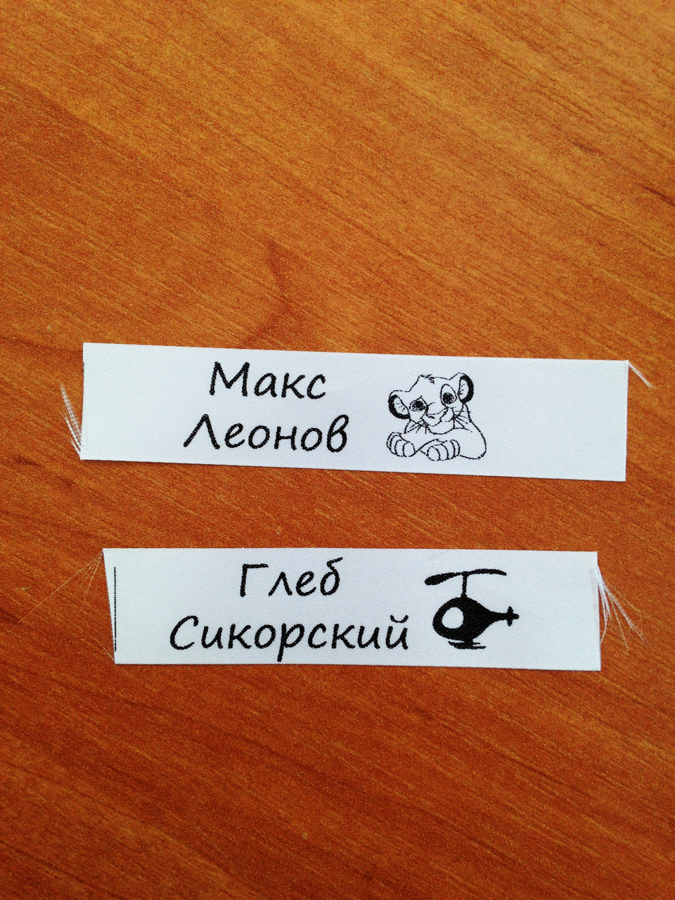 Бирки для одежды ребенку в детский сад, именные бирки