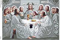 Схема для вышивки бисером Тайная Вечеря  СВР 2002  формат А