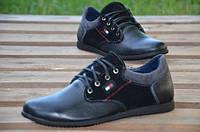 Детские кожаные туфли Tommy Hilfiger