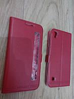 Чехол книжка для LG X Style K200 Dual Sim