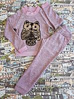 Модный прогулочный костюм для девочки Эрика р.134-146. лиловый