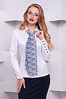 Женская белая приталенная офисная блузка с длинным рукавом большие размеры