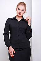 Женская офисная черная блузка рубашка с длинным рукавом и кармашком большие размеры