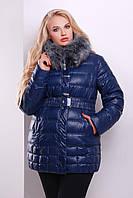 Женская зимняя удлиненная темно-синяя куртка с мехом на капюшоне большой размер