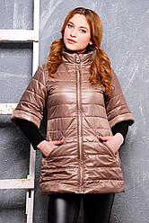 Женская демисезонная бежевая куртка без капюшона рукав 3/4 большие размеры