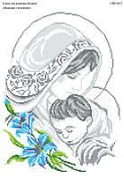 Вышивка бисером Мадонна СВР  3037 формат А3