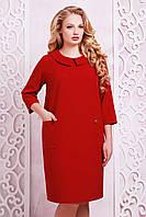 Офисное бордовое платье большого размера с круглым воротником и карманами