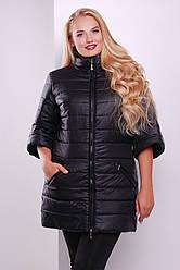 Женская демисезонная черная куртка без капюшона рукав 3/4 большие размеры