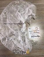 Чехол на ванну для педикюра 50 шт с резинкой