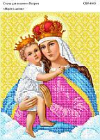 Вышивка бисером Мария с младенцем СВР 4043 формат А4