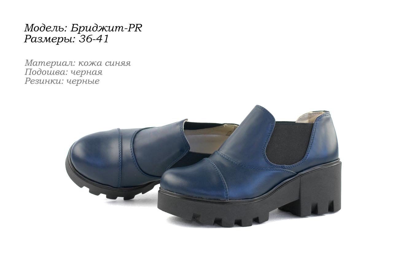 Женские туфли фабрика