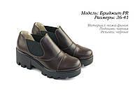 Женские туфли-тракторы, фото 1