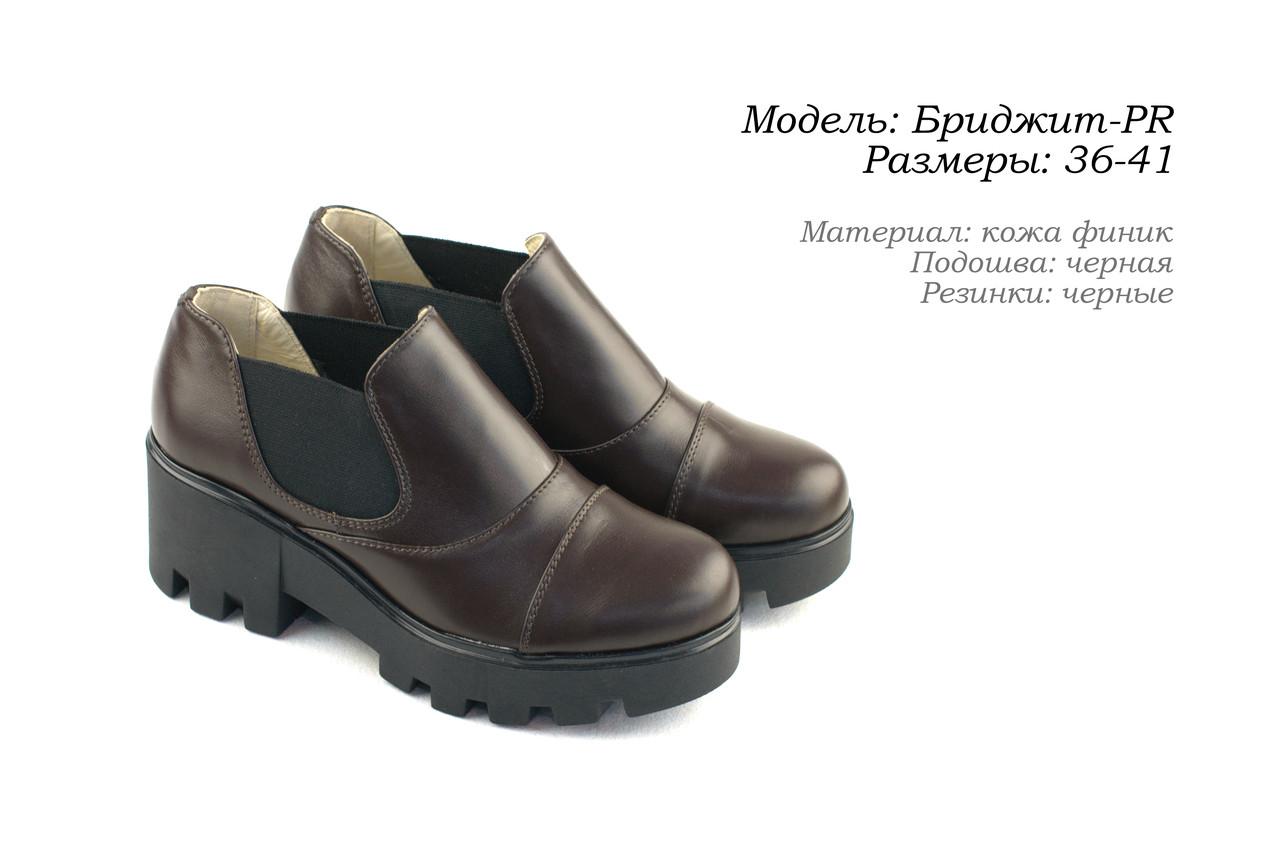 Женские туфли-тракторы